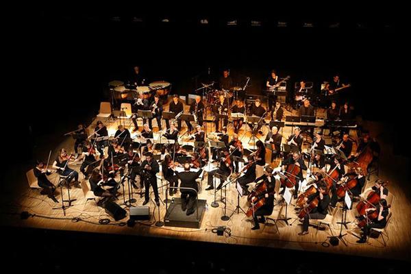 image de couverture de Concert de fin d'année du Conservatoire