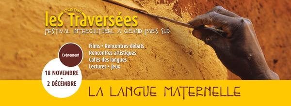image de couverture de Festival Les Traversées