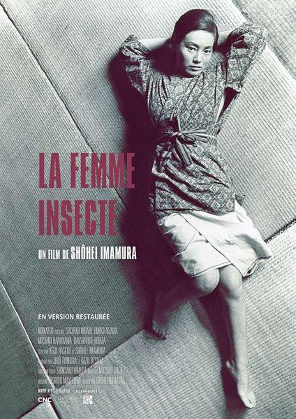 la femme insecte affiche.jpg