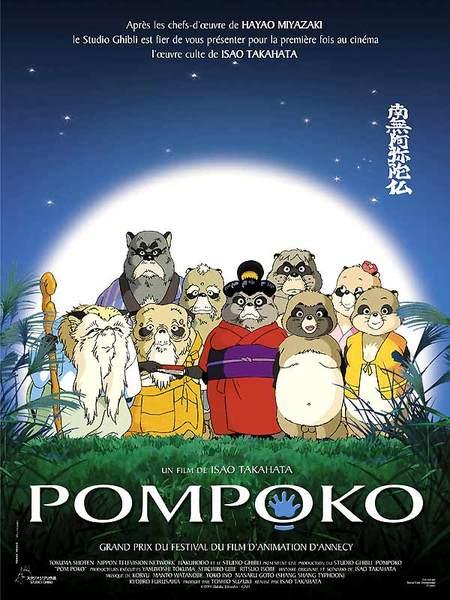Pompoko affiche