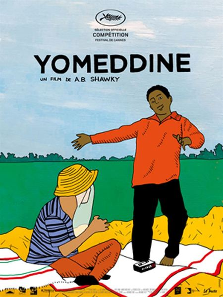Yomeddine affiche