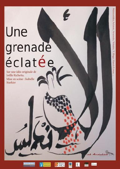 Grenade eclatee